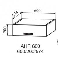 Антресоль АНП 600