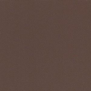Шоколад кожа