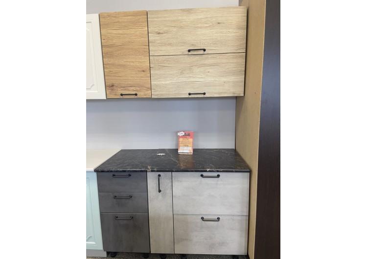 Кухня ДСВ Мебель Лофт 1,2