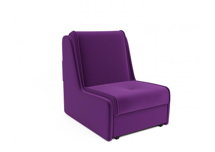 Кресло-кровать Аккорд №2 (фиолет)