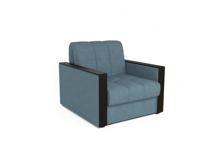 Кресло-кровать Техас (голубой - Luna 089)