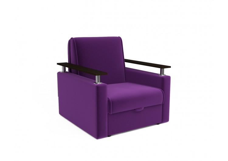 Кресло-кровать Шарм - Фиолет