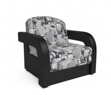 Кресло-кровать Кармен-2 (газета)