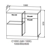 Шкаф нижний С 1000