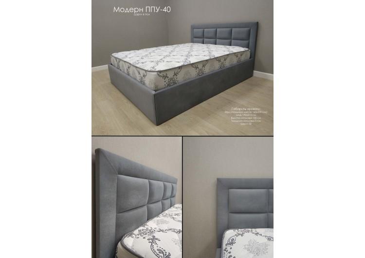 Кровать Уют Модерн ППУ-40