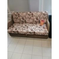 Магнат-1 диван