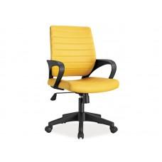 Кресло компьютерное SIGNAL Q-051 желтое