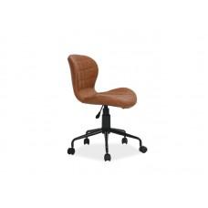 Кресло компьютерное  SCOT коричневый NEW