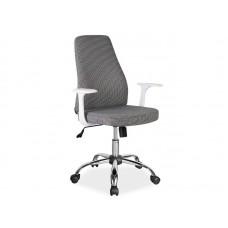 Кресло компьютерное SIGNAL Q-139 серое