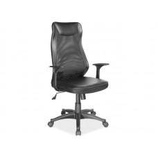 Кресло компьютерное  Q-170 черный NEW