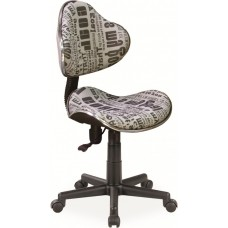 Кресло компьютерное  Q-G2 текст