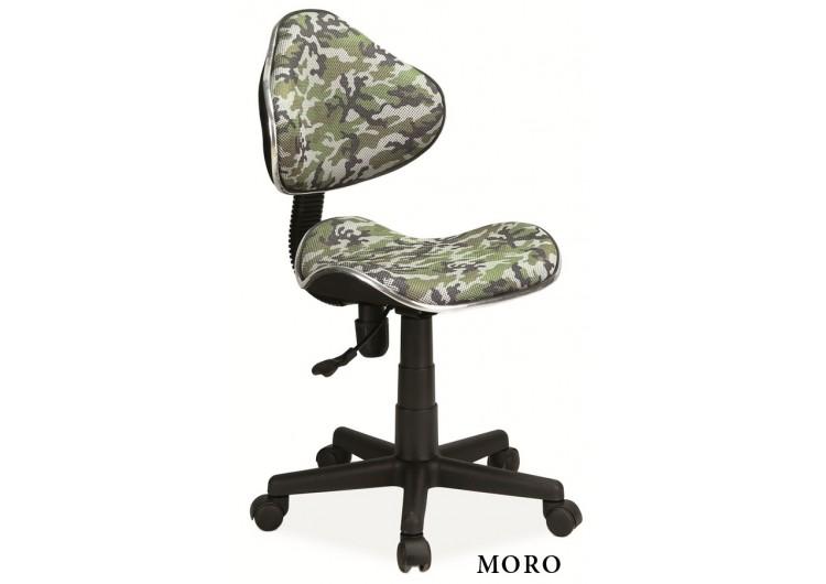 Кресло компьютерное  Q-G2 моро