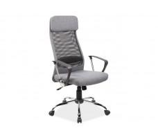 Кресло компьютерное SIGNAL Q-345 серое