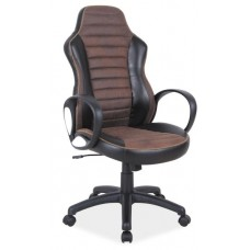 Кресло компьютерное  Q-212 черно\коричневое