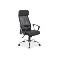 Кресло компьютерное  Q-345 черное