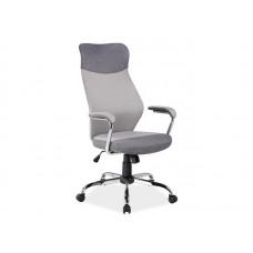 Кресло компьютерное  Q-319 св.серое\т.серое