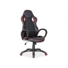 Кресло компьютерное SIGNAL Q-105 черное
