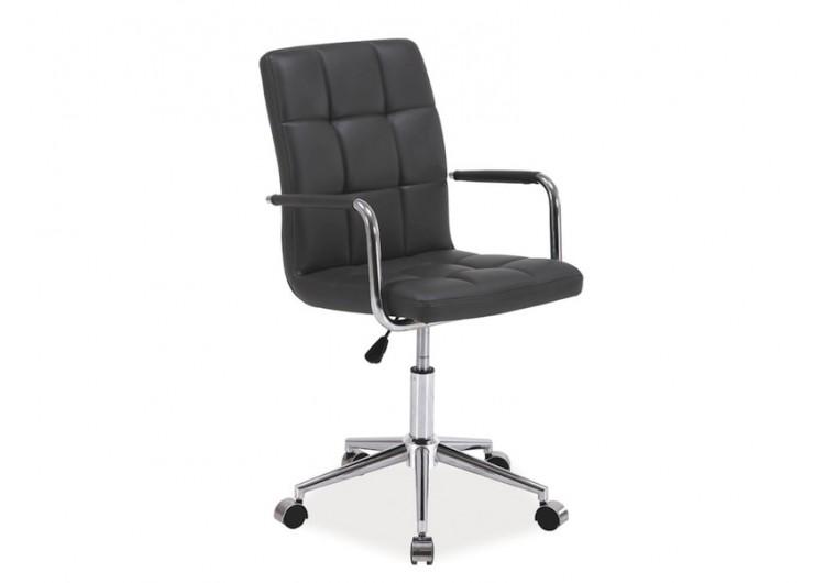 Кресло компьютерное SIGNAL Q-022 серое