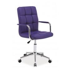 Кресло компьютерное SIGNAL Q-022 фиолетовое