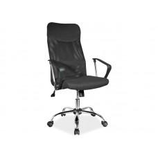 Кресло компьютерное SIGNAL Q-025 черный, ткань NEW