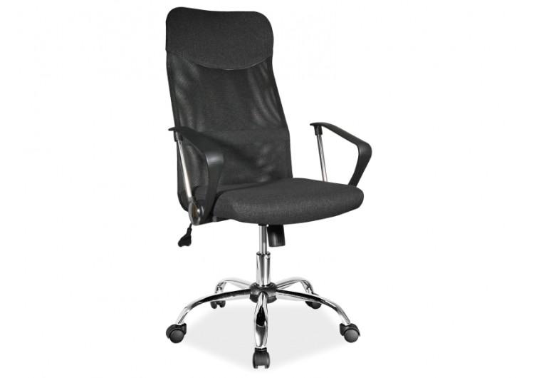 Кресло компьютерное SIGNAL Q-025 черный, ткань