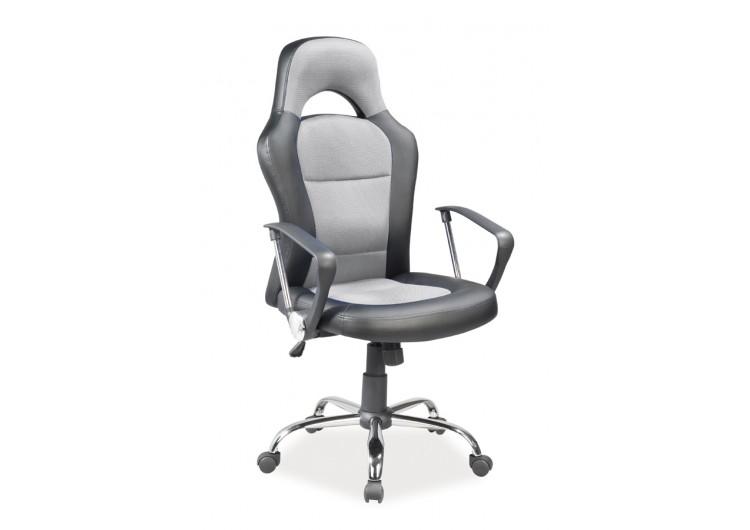 Кресло компьютерное SIGNAL Q-033 серое