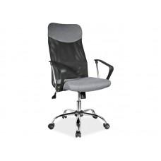 Кресло компьютерное SIGNAL Q-025 серый/черный, ткань NEW