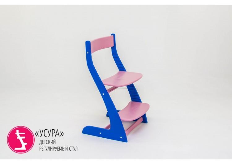 """Детский растущий регулируемый стул Бельмарко """"Усура  синий-лаванда"""""""