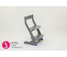 Детский растущий регулируемый стул  Усура  графит