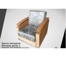Виктория декор-2 аккордеон кресло-кровать