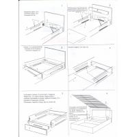 Кровать Уют Геометрия
