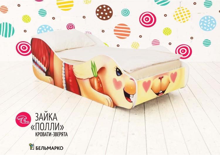 Детская кровать «Зайка - Поли»