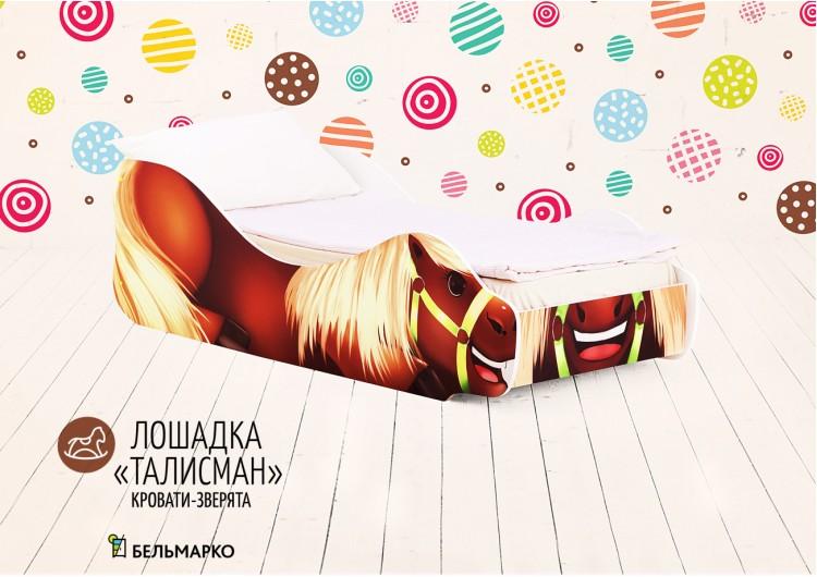 Детская кровать Бельмарко «Лошадка - Талисман»