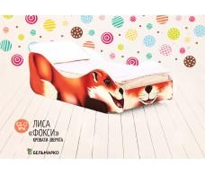 Детская кровать  «Лиса - Фокси»